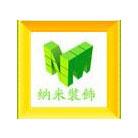 广州市纳米装饰设计有限公司 - 广州装修公司