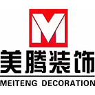 北京美腾装饰工程有限公司杭州分公司