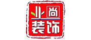 黑龙江业尚装饰工程有限公司