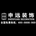 无锡申远空间装饰设计有限公司 - 无锡装修公司