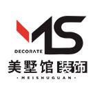 合肥美墅馆装饰设计工程有限公司
