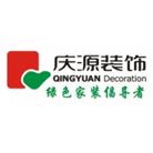 温州庆源装饰设计工程有限公司 - 温州装修公司