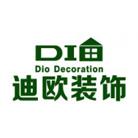 迪欧装饰设计工程有限公司 - 温州装修公司