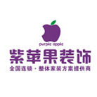 山西紫苹果装饰 - 太原装修公司