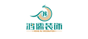 泰州市鸿儒装饰工程有限公司