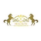 苏州瑞廷建筑装饰工程 有限公司 - 苏州装修公司