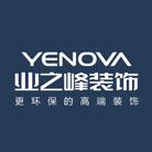北京业之峰洛阳分公司 - 洛阳装修公司