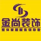 宁波金尚装饰工程有限公司 - 宁波装修公司