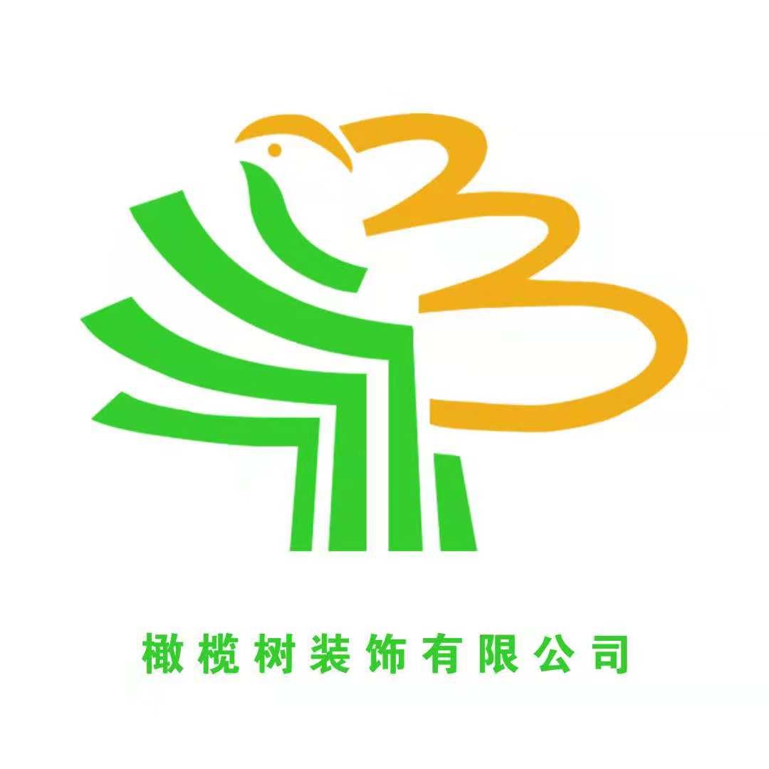 唐山橄榄树装饰工程有限公司 - 唐山装修公司