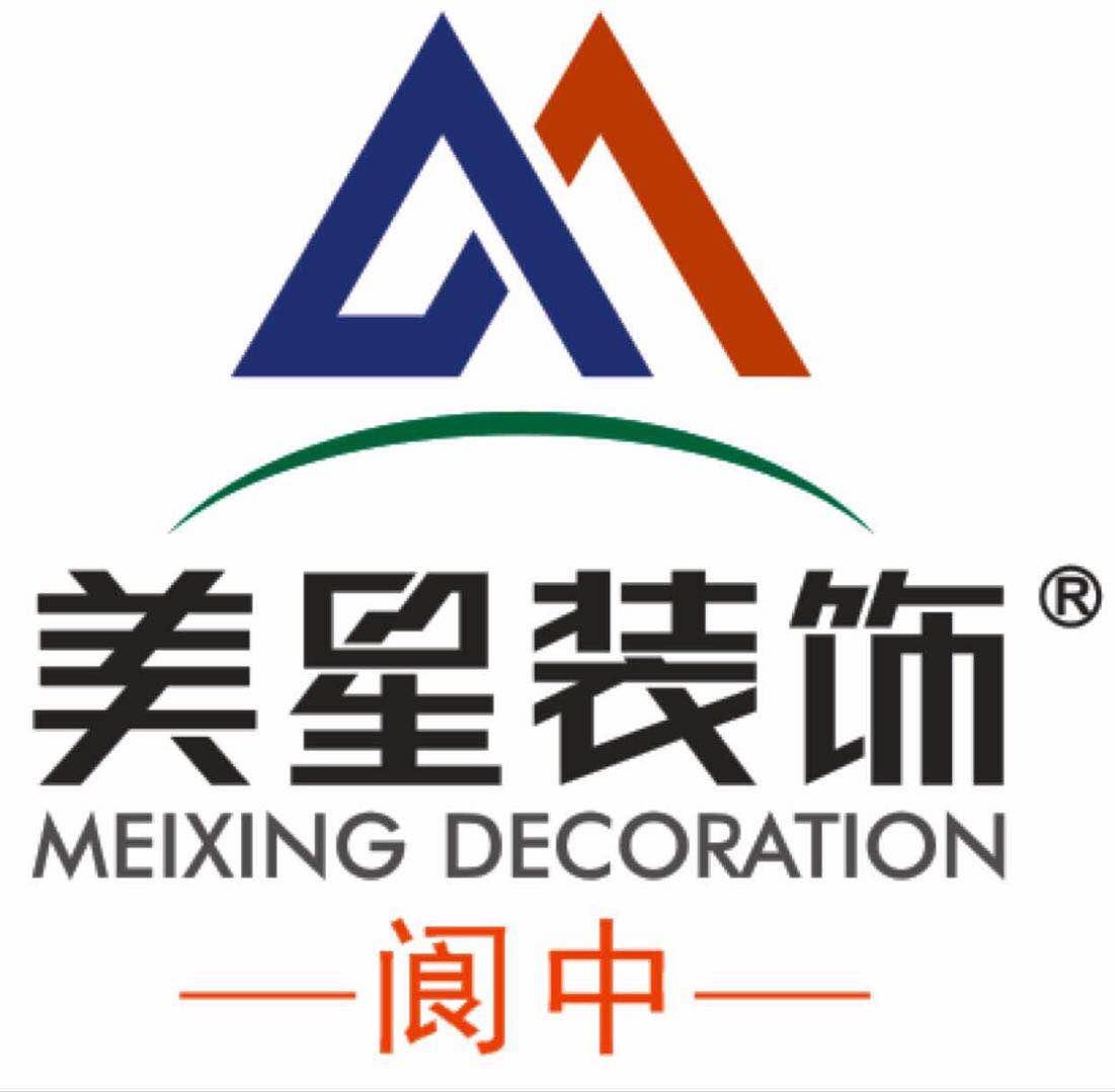 广州市美星装饰设计有限公司阆中分公司