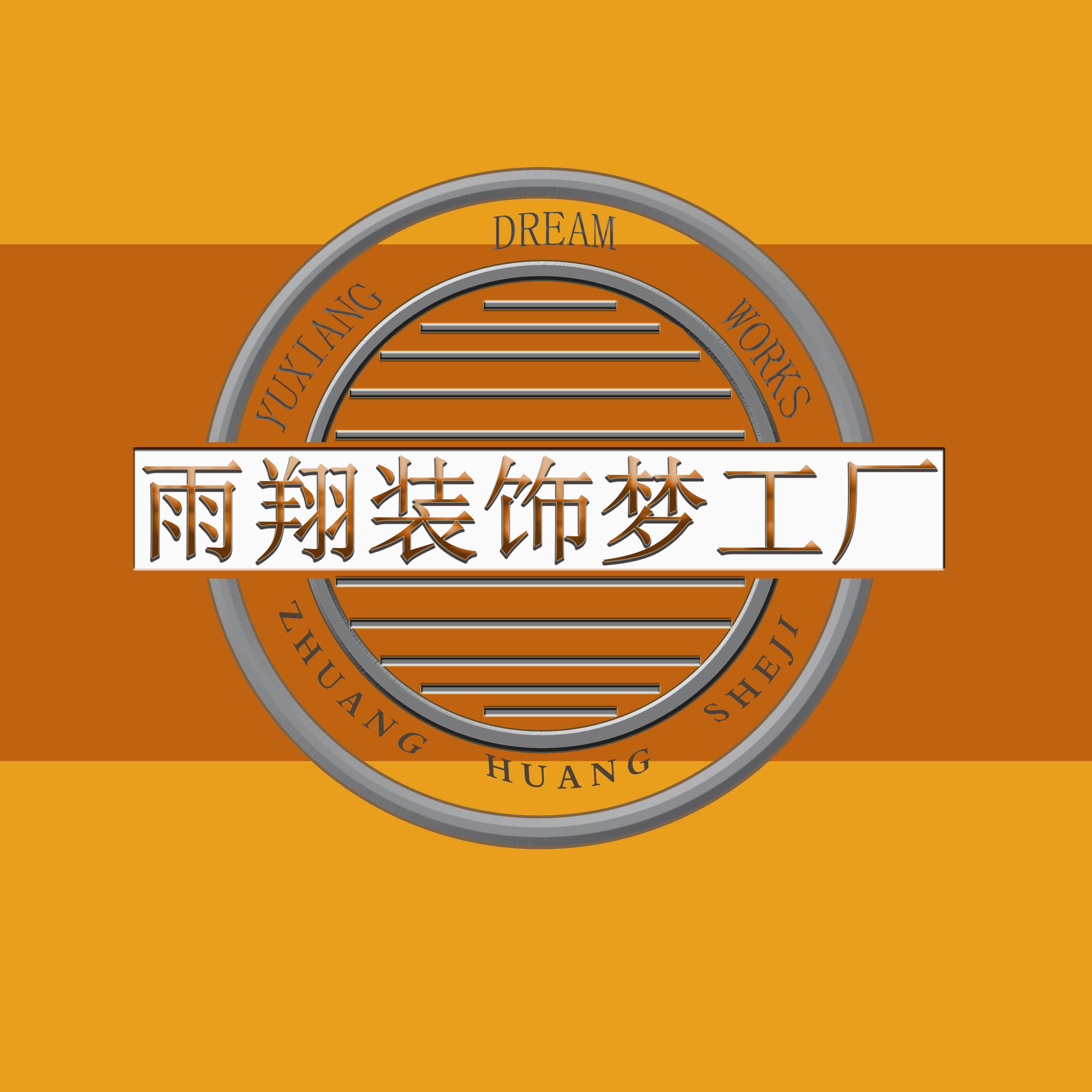 甘肃雨翔建筑装饰工程有限公司 - 兰州装修公司