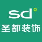 圣都家居装饰有限公司 - 杭州装修公司