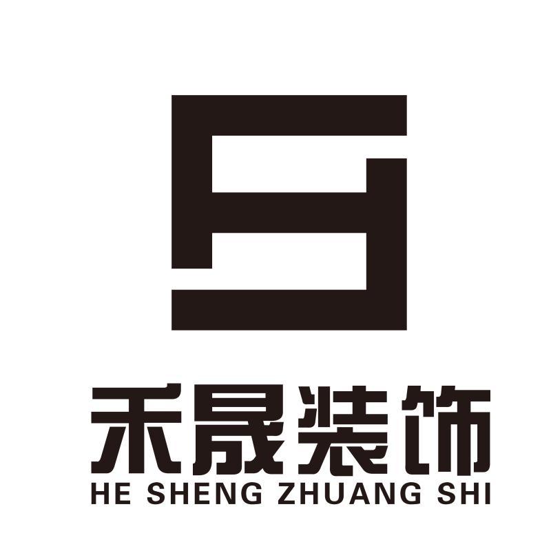 浙江禾晟建筑工程有限公司 - 宁波装修公司