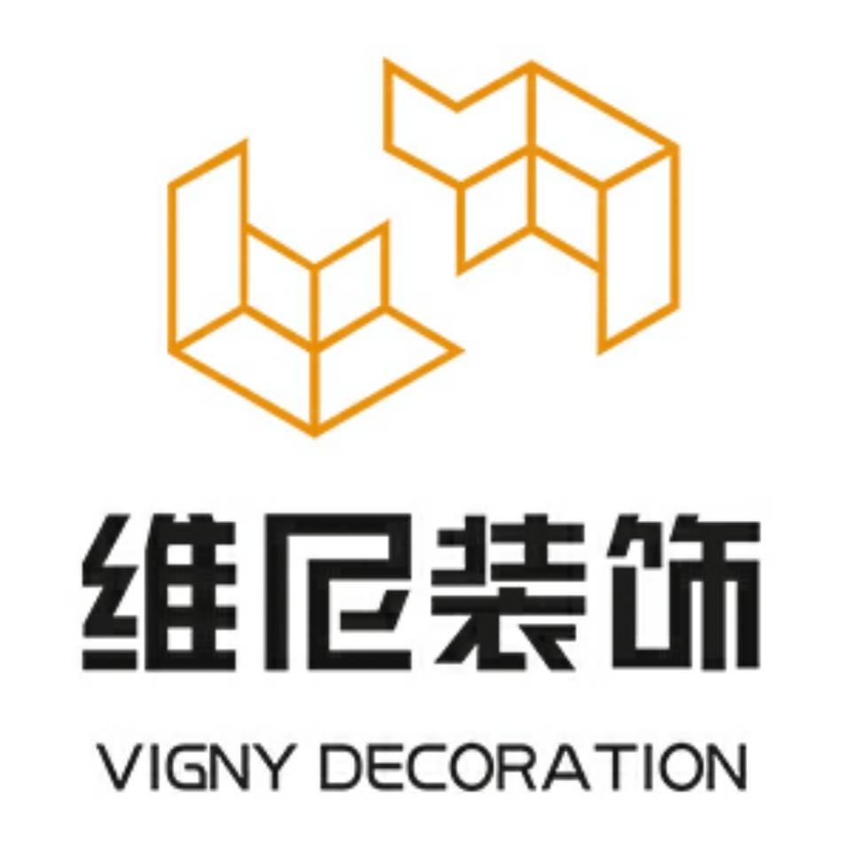 重庆维尼装饰工程有限公司大理分公司 - 大理装修公司