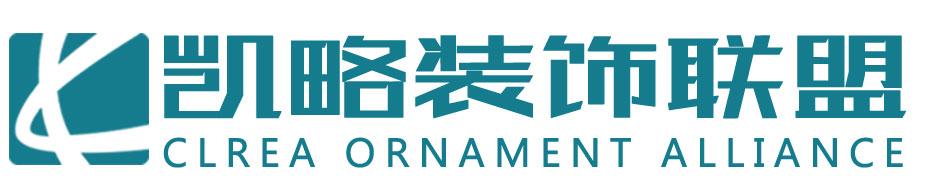 杭州凯略控股集团有限公司