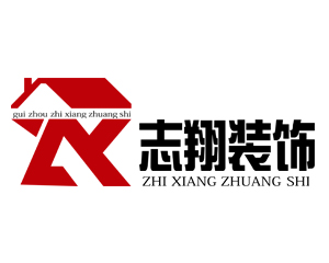 贵州志翔建筑工程有限公司 - 贵阳装修公司