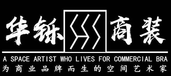 黑龙江省华铄建筑装饰工程有限公司 - 哈尔滨装修公司