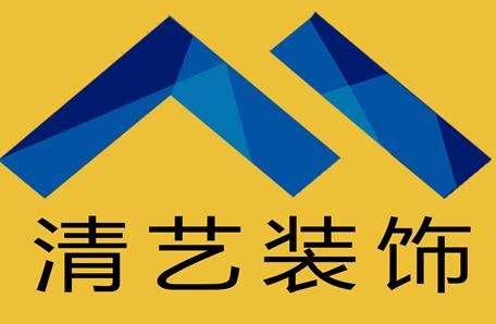 平湖清艺装饰设计工程有限公司 - 嘉兴装修公司