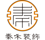 秦禾(广州)装饰工程有限公司