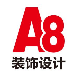 盐城a8装饰设计有限公司 - 盐城装修公司