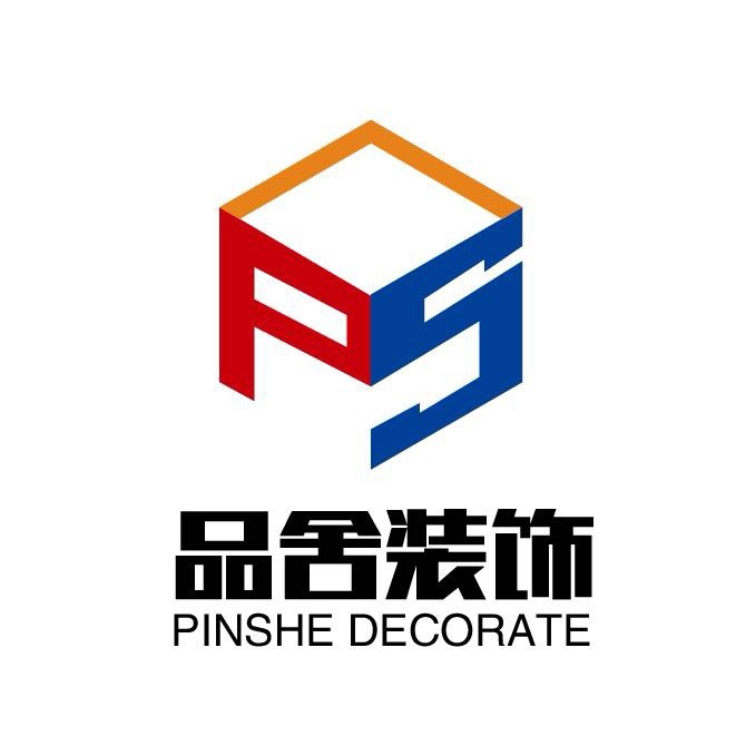 郑州品舍装饰设计工程有限公司 - 郑州装修公司