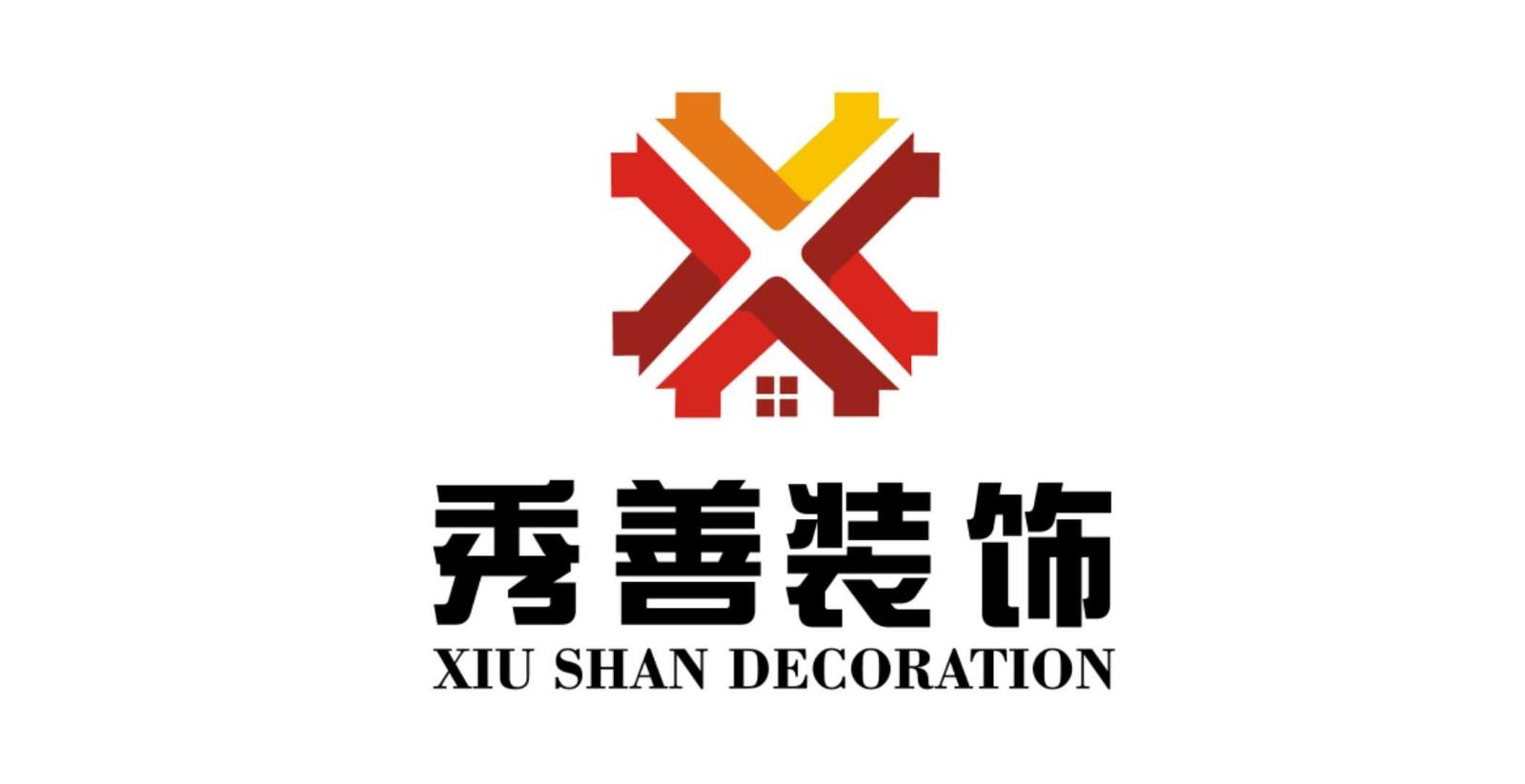 上海秀善建筑装饰工程有限公司 - 嘉兴装修公司