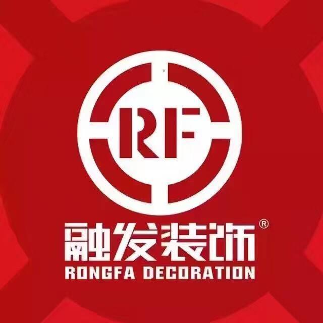 融发装饰工程管理(北京)有限公司