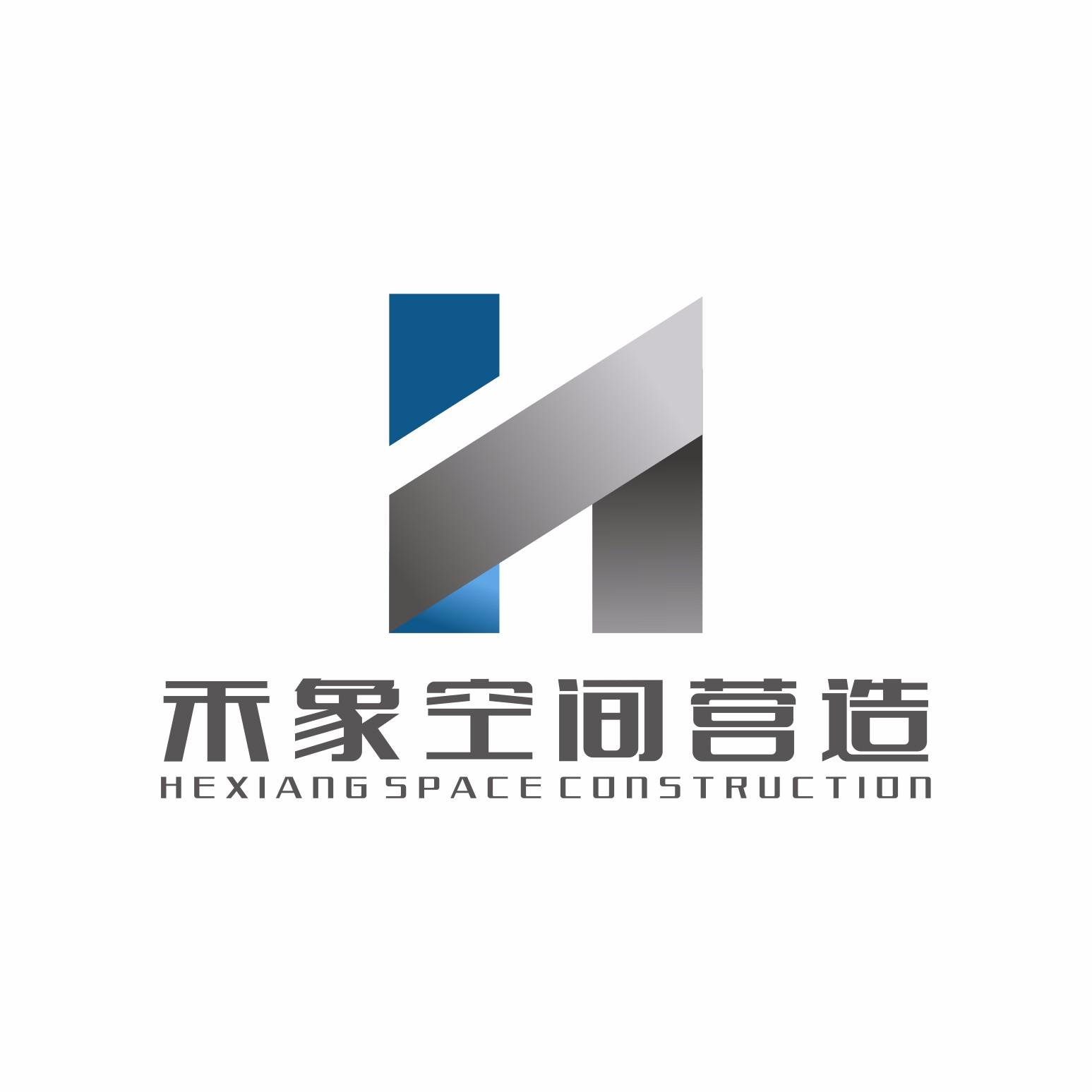 苏州禾象空间装饰工程有限公司 - 苏州装修公司