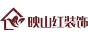 苏州映山红装饰工程有限公司