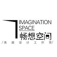 武汉郝氏畅想空间设计装饰工程有限公司