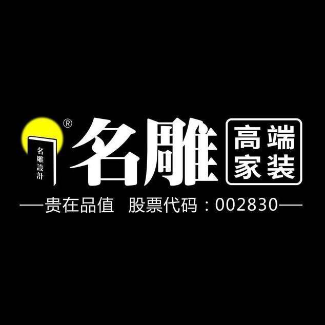 东莞名雕公司