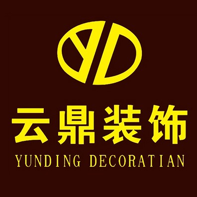 扬州云鼎装饰设计有限公司 - 扬州装修公司