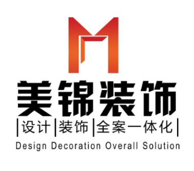 无锡美锦装饰设计工程有限公司 - 无锡装修公司