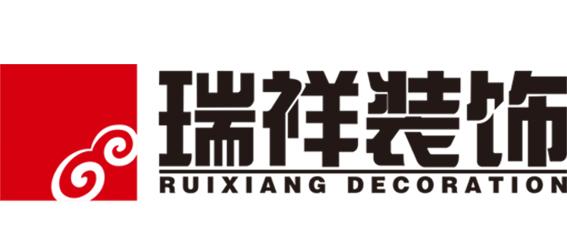 北京瑞祥佳艺建筑装饰工程有限公司天津第一分公司