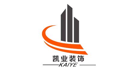 广州凯业装饰工程有限公司