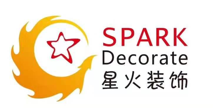 无锡星火装饰设计工程有限公司