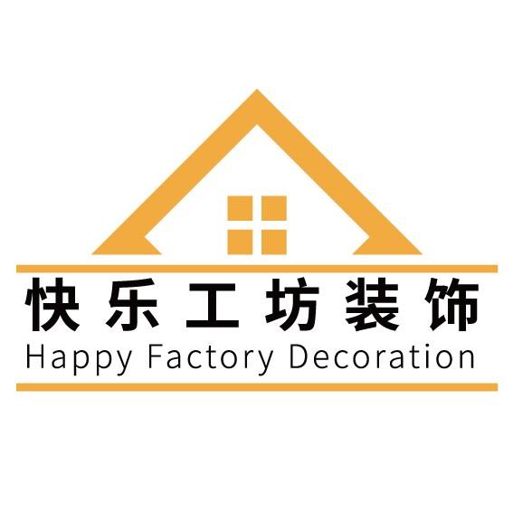 快乐工坊装饰 - 常州装修公司