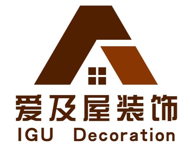 内蒙古爱及屋装饰工程有限公司 - 呼和浩特装修公司