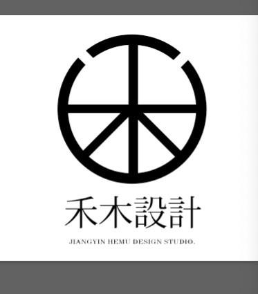 江阴市要塞禾木装饰设计工作室