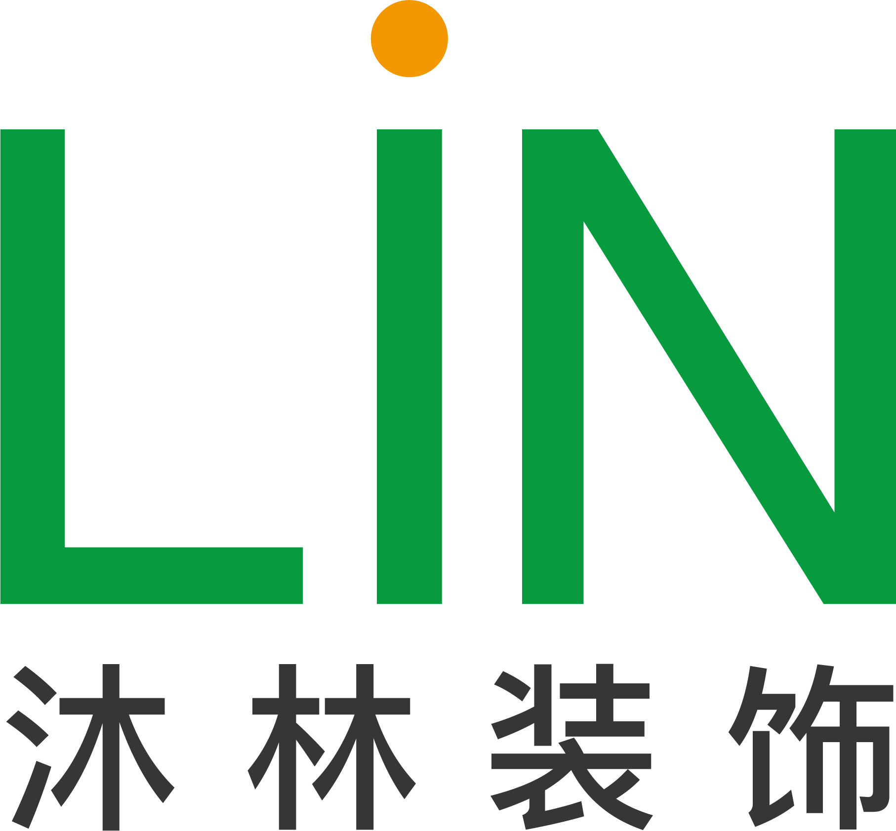 广州沐林工程有限公司