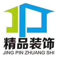 福州精品装饰设计工程有限公司