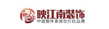 映江南装饰集团 - 武汉装修公司