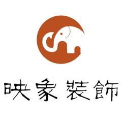 广州映象装饰设计有限公司