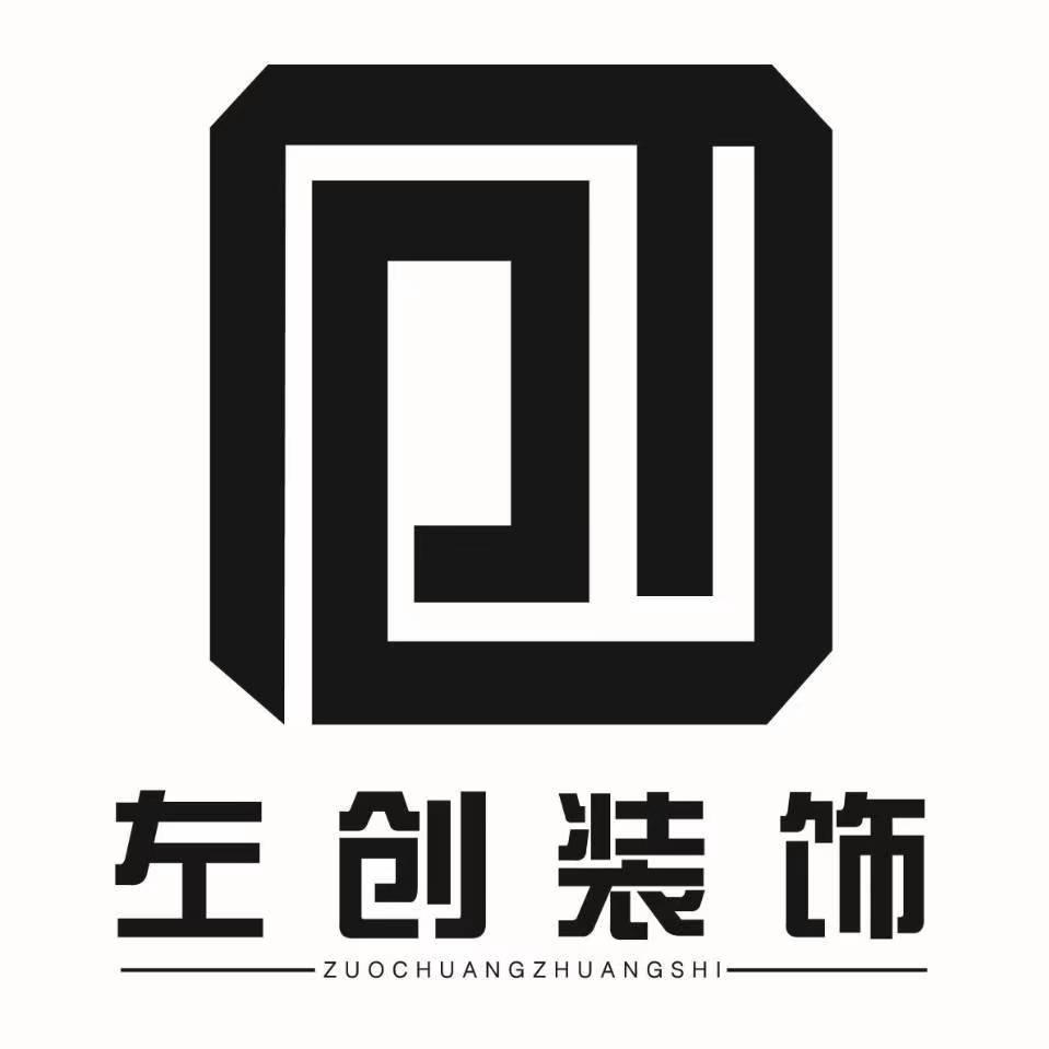 洛阳市左创装饰工程有限公司 - 洛阳装修公司