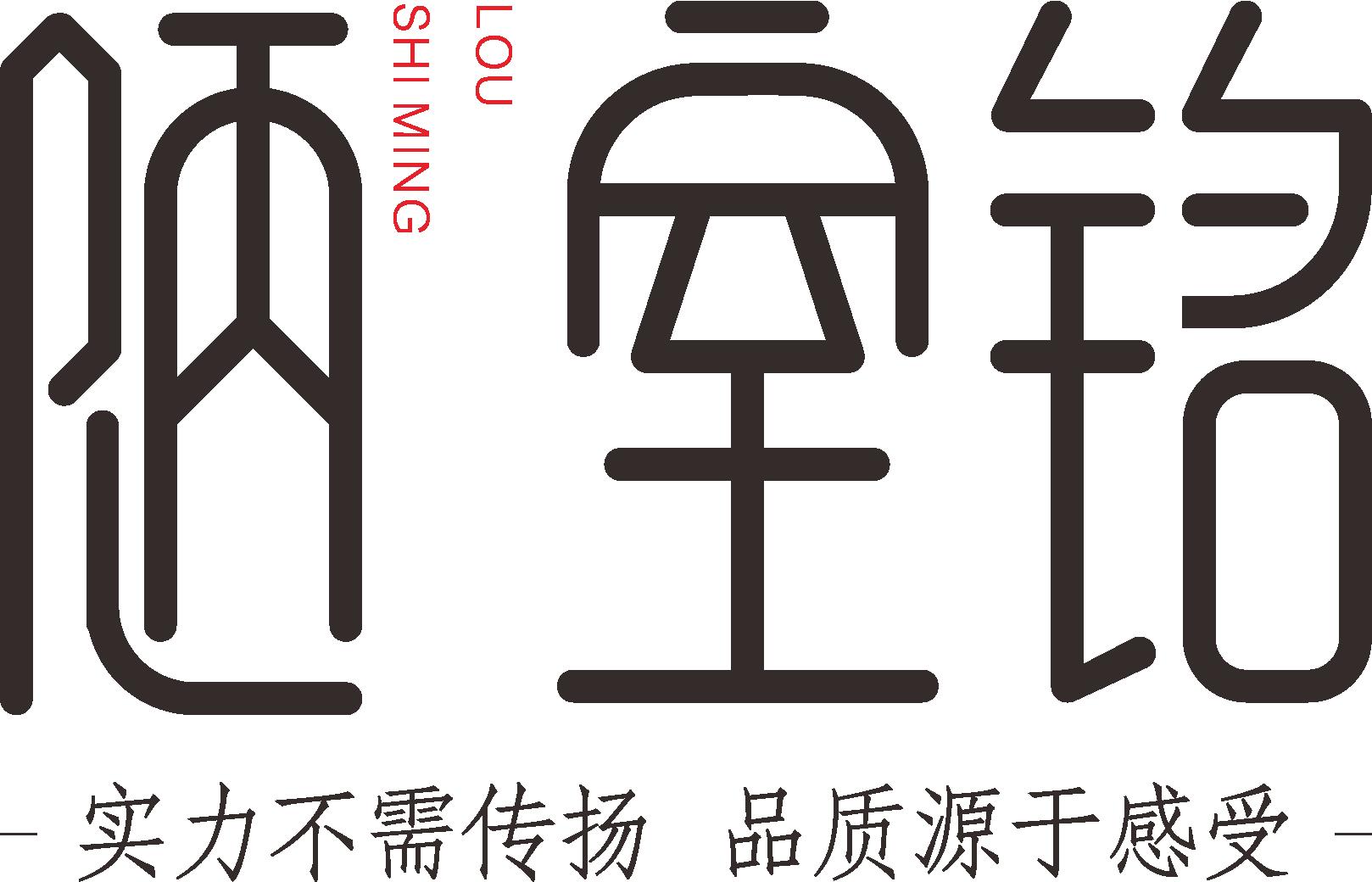 江西陋室铭装饰设计有限公司 - 南昌装修公司
