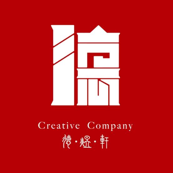 贵州德煜轩文化创意有限公司