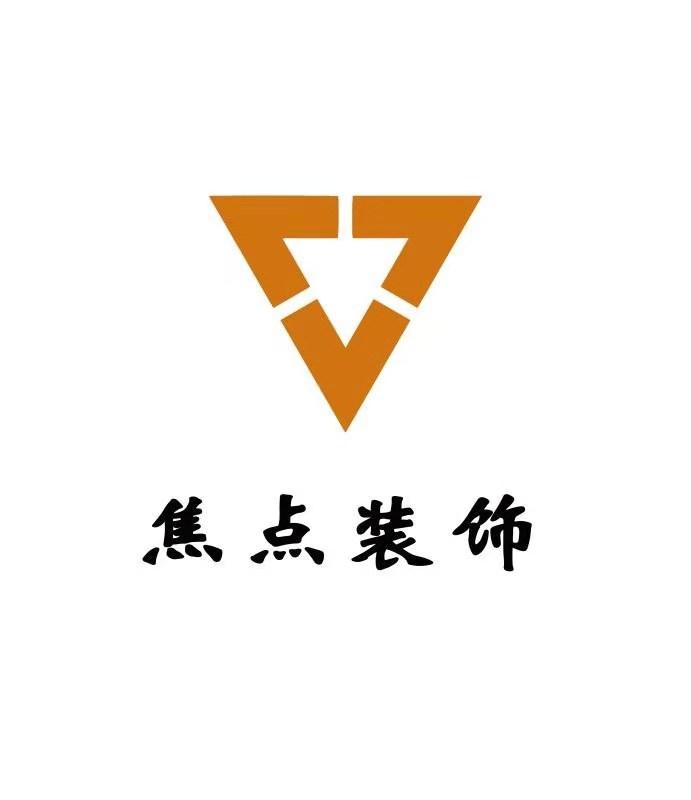 扬州焦点装饰