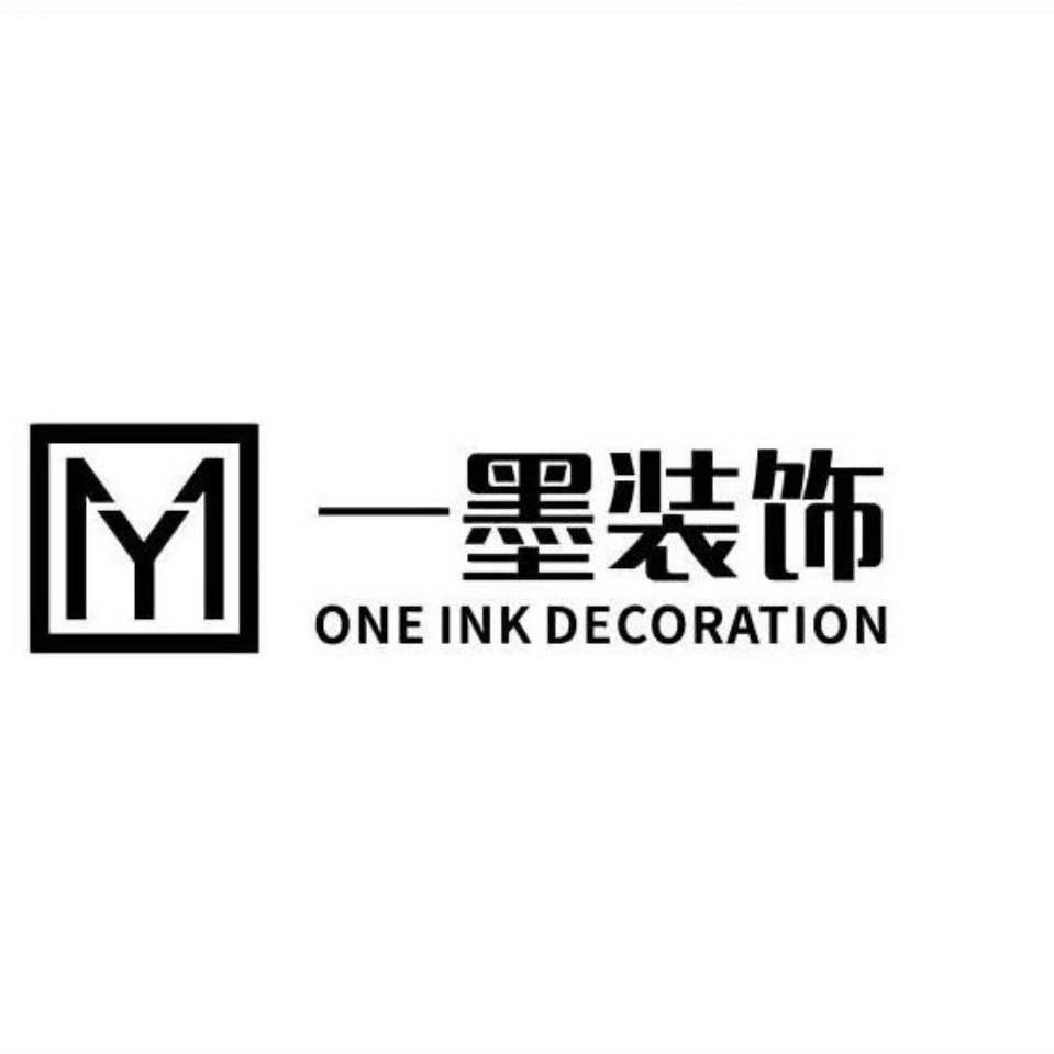 哈尔滨一墨装饰工程有限公司烟台分公司