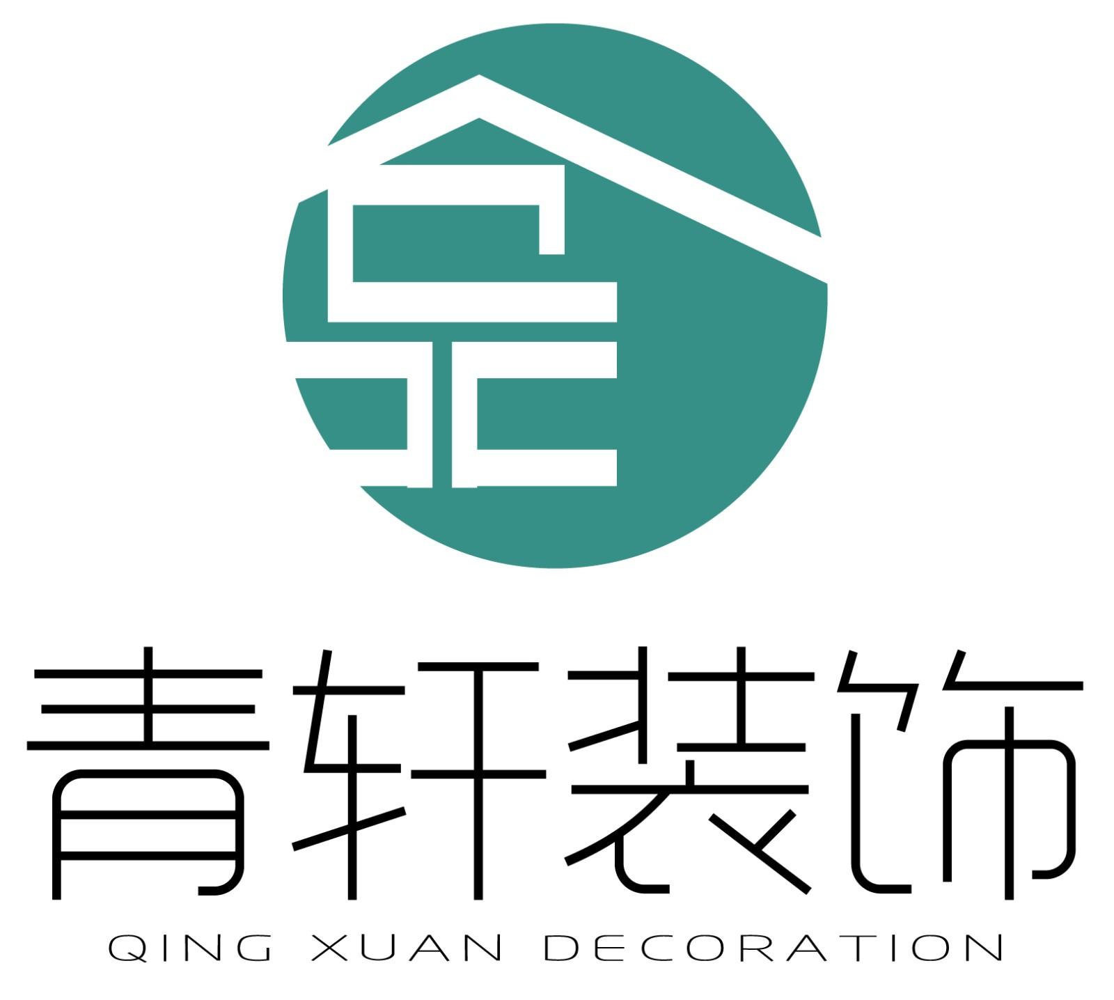 扬州青轩装饰工程有限公司 - 扬州装修公司