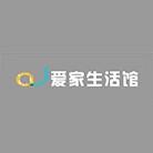 芜湖爱家生活馆装饰有限公司 - 芜湖装修公司